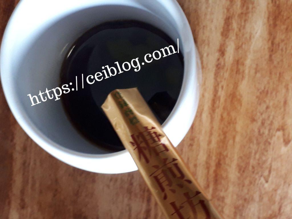 糖煎坊とコーヒー
