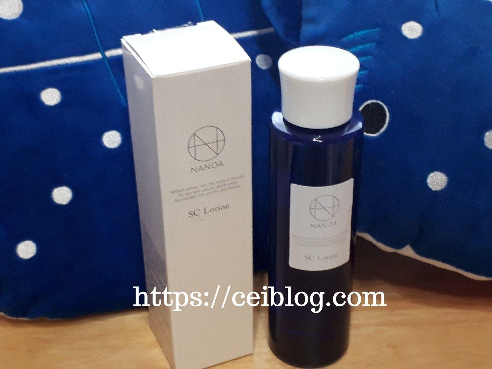 ナノア ヒト幹細胞化粧水レビュー
