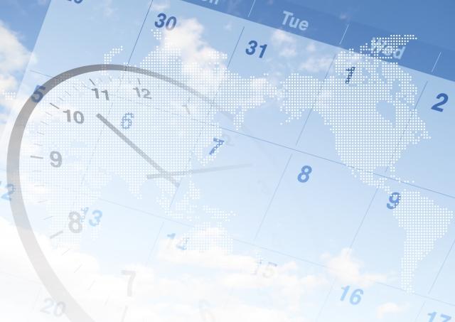 開運日カレンダー