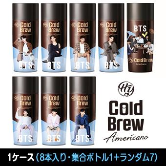BTSコーヒー スペシャルパッケージ コールドブリューアメリカーノ