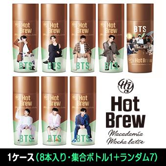 BTSコーヒー スペシャルパッケージ ホットブリューマカダミアモカラテ