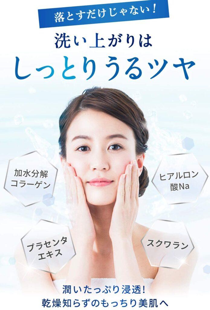 ナノアNANOA酵素洗顔パウダー 口コミ レビュー成分
