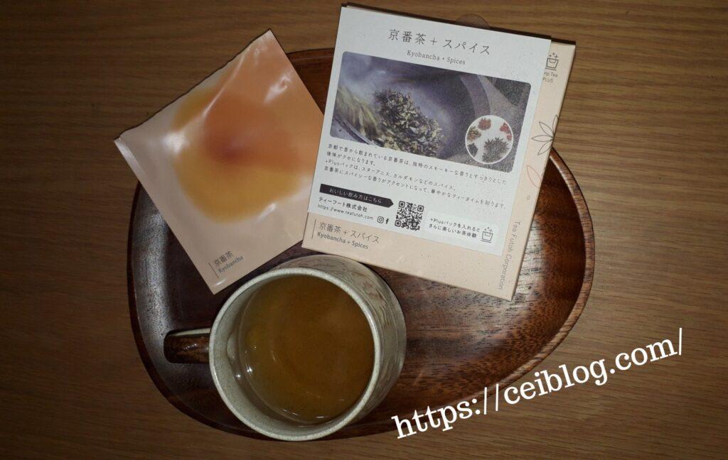 日本茶ドリップバッグDripTea+Plus口コミレビュー